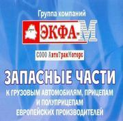 Запчасти для Грузовиков Витебск