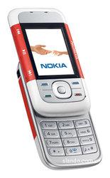 Куплю б/у телефон Нокиа 5300 недорого