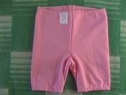 Панталоны длинные  с начесом на резинке для девочек, классика