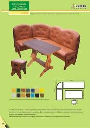 обеденные группы столы стулья угловые скамьи новые