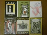 Книги из серии: Библиотека античной литературы. 6 книг.