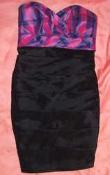 Вечернее платье+клатч в подарок