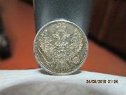Монета 1849 года серебро
