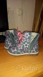 Симпатичные ботиночки деми для девочки