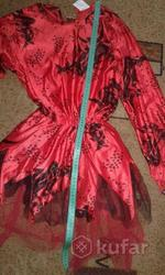 Карнавальное платье Модная ведьмочка