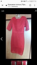 Красивое платье для худенькой девушки